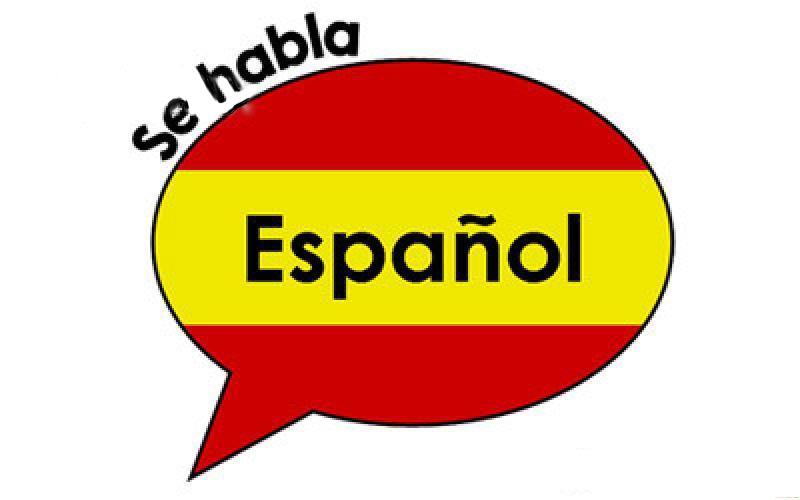 испанский разговорный клуб