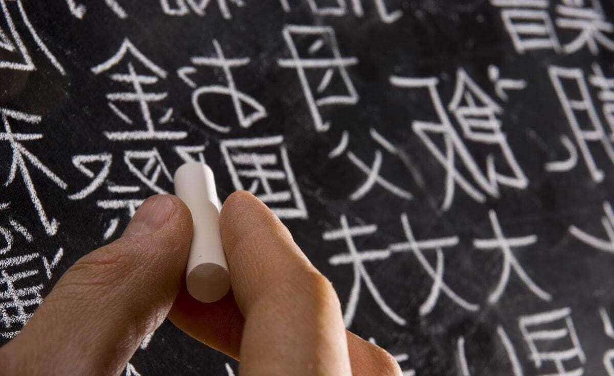 китайский язык учить онлайн
