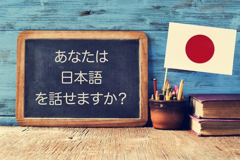 японский язык индивидуально