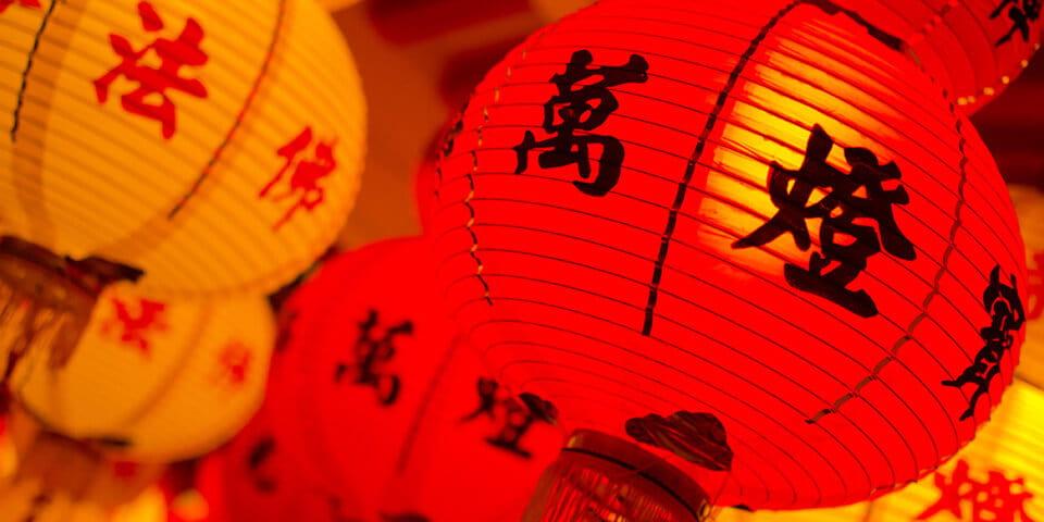 индивидуальный китайский