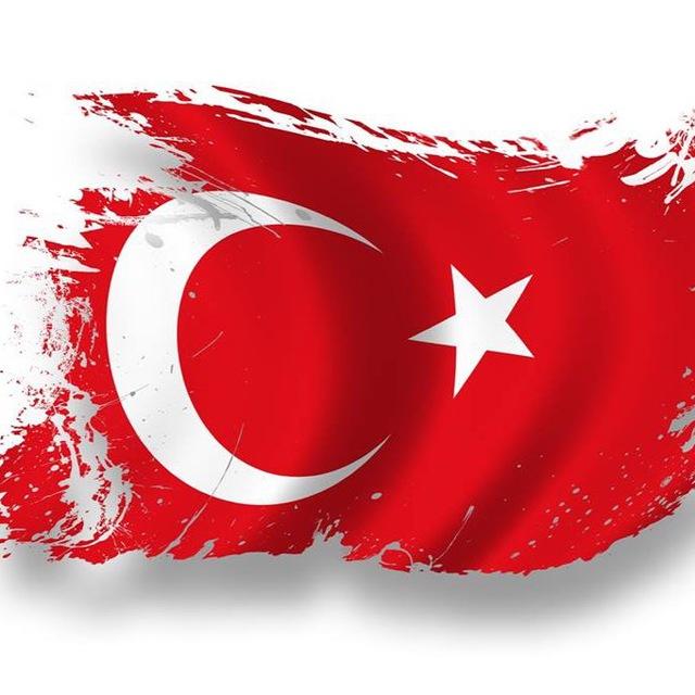 разговорный турецкий язык для начинающих