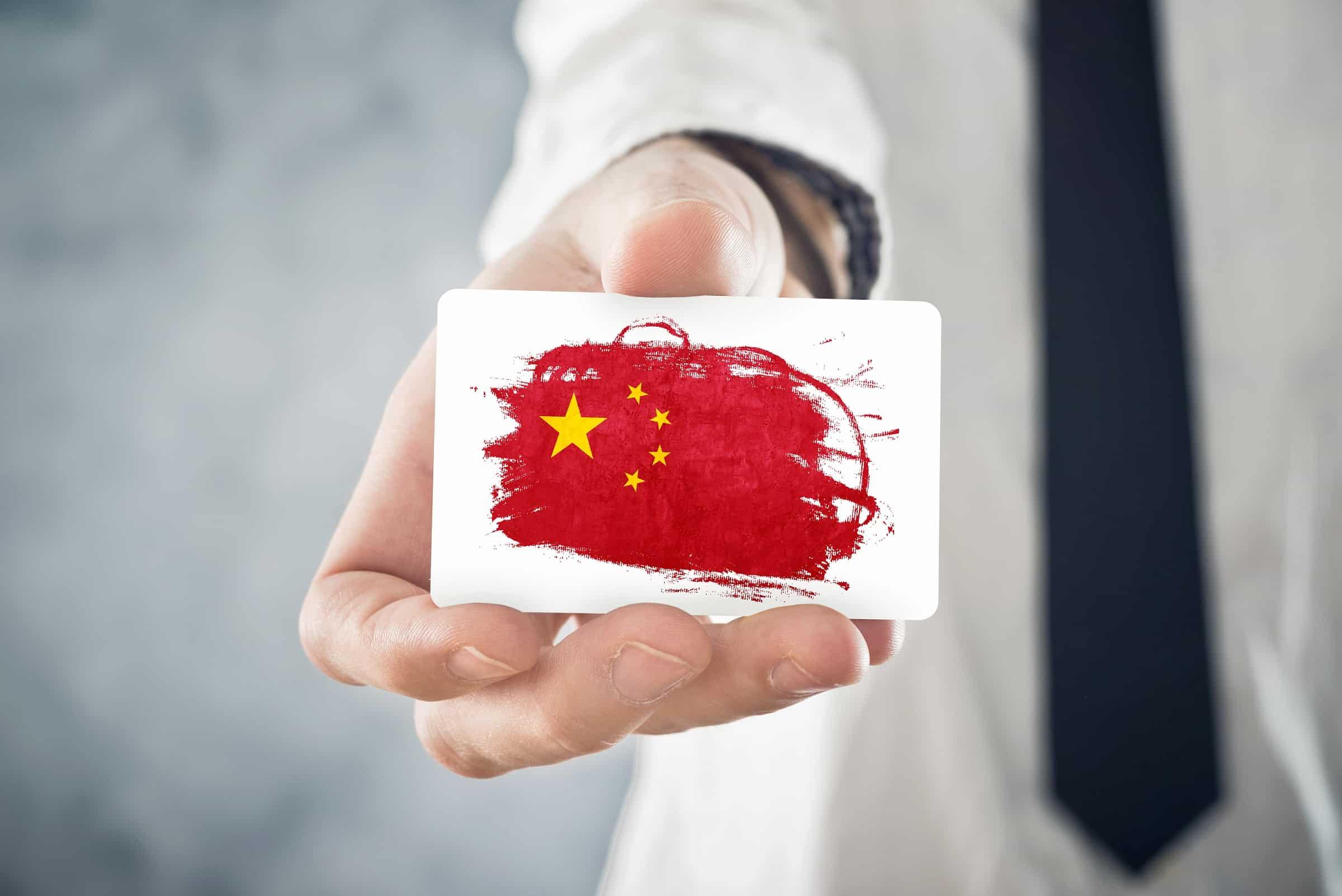 китайский язык для сотрудников