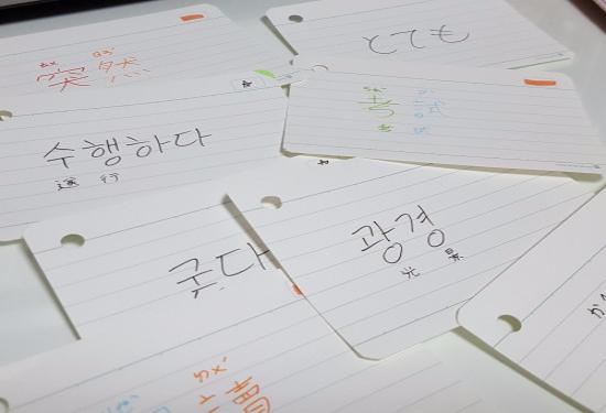 изучение корейского языка с нуля