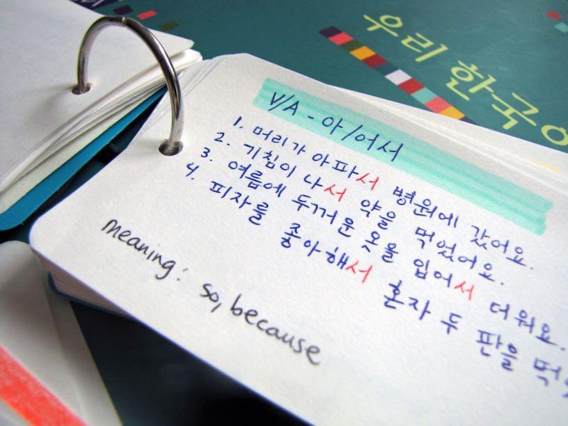 интесивные курсы корейского