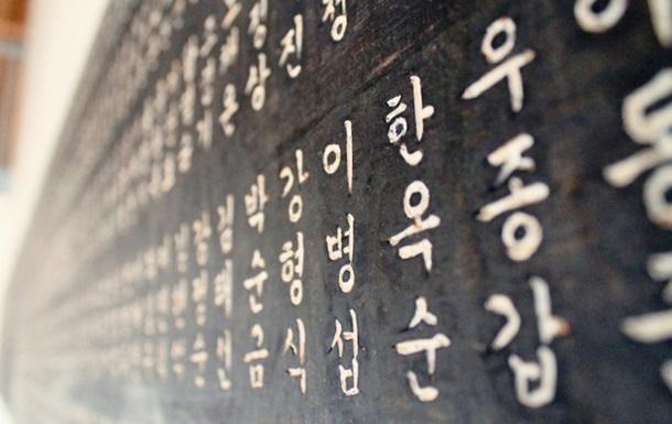 курсы разговорного корейского языка