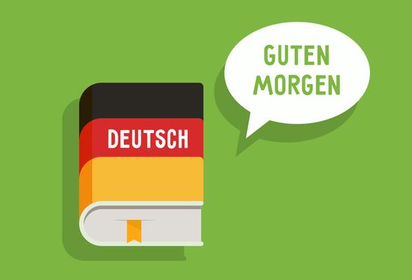 правила чтения немецких буквосочетаний